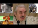 10 Знак трилистника, свастика, масоны, иудеи, звезда Давида, Гитлер, явь, навь, правь Левашов Н.В. - YouTube