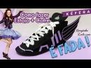 DIY É Fada!: Como fazer Estojo com Asas cofre inspirado no tênis da Kéfera | Corujices da Lu