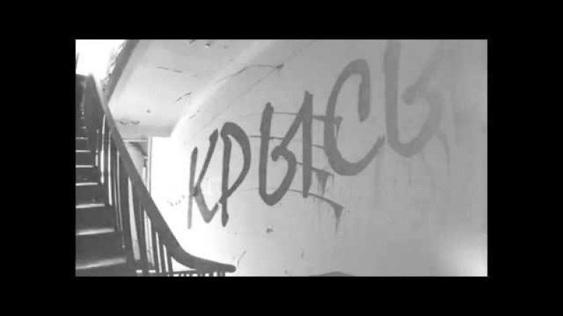 Машина Времени - Крысы (Official Video)