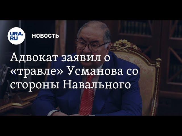 Обзор тренда русского ютуба на 30.05.2017 850 Суд Навального с Усмановым.