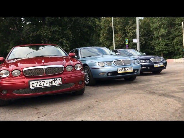 Встреча Jaguar Clan и MG Rover Group 2017 - Москва