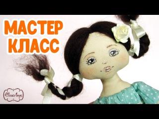 Как сшить куколку с нарисованным лицом. Мастер-класс по пошиву куклы от начала д...