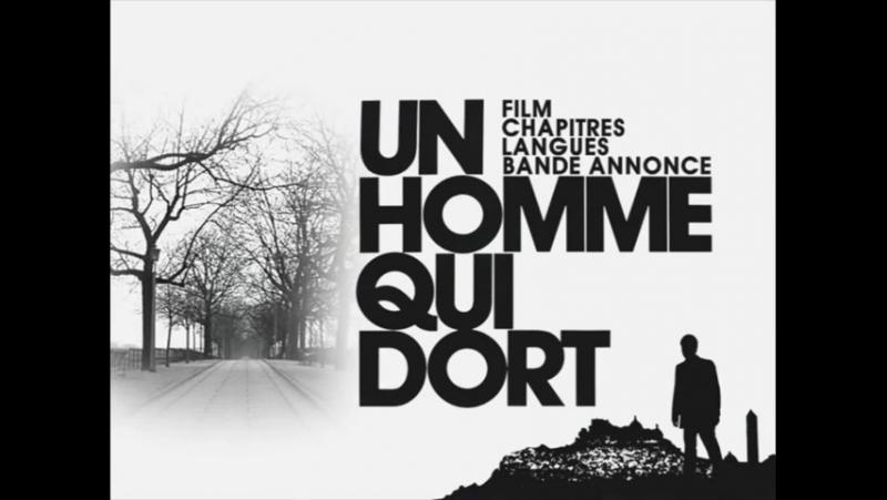 Бернар Кейзанн - Человек,который спит \ Bernard Queysanne - Un homme qui dort (1974,Франция,Тунис)