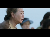 Бабушка Ге Чун ( Озвучка HighHopes )