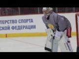 Тренировка Олимпийской сборной России за день до игры с Францией в Челябинске часть 2