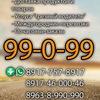 ДС такси ГОСТ 99099 г.Нефтекамск