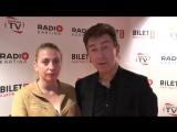 Валерий Сюткин и председатель благотворительного фонда в Германии Алеся Кравченко