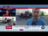 Луцк, 7 июня, 2017 . В Луцке подожгли автомобиль нардепа, служившего в «Айдаре» (