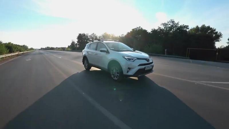 Toyota RAV4 в ЗОНЕ РИСКА