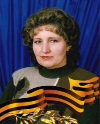 Галина Лунева