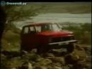Старые автомобили в американской рекламе