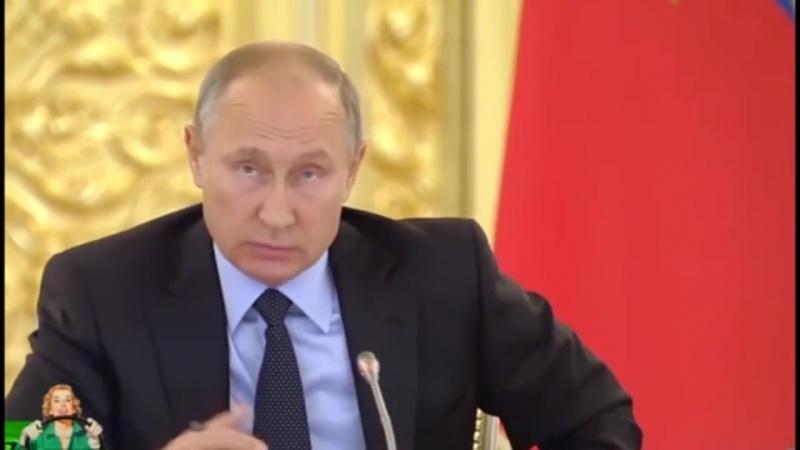 Старому подонку Путину плюют в глаза а ему все божья роса
