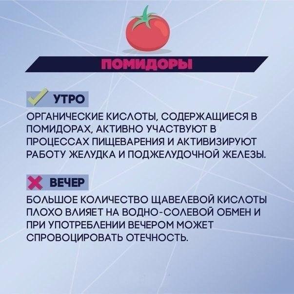 Ирина Роенкова | Апатиты