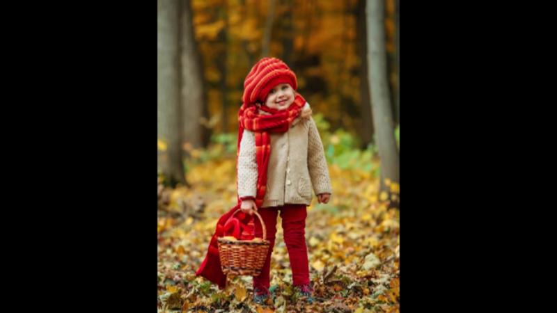 осень к нам пришла!
