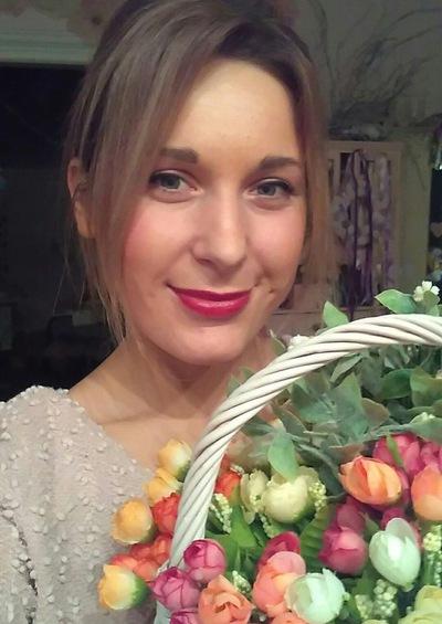 Оксана Біленька