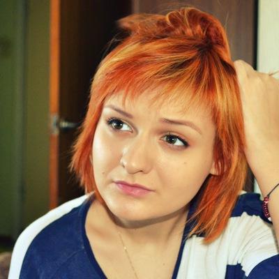 Александра Иващенко