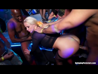Секс на тусе