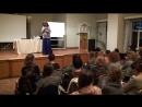 Марина Таргакова. Семинар Как понять себя и других, день 1 (1) Екатеринбург, 29..2013