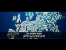 Europe-Genozid-With-Open-Gates-Extended-Cinematic-Version-1080p-by-Breitbart