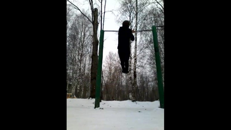 Magnun Swinger