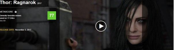 «Тор: Рагнарек» получил высокую оценку кинокритиков