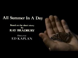 Всё лето в один день / All Summer in a Day / 1982 / Эд Каплан