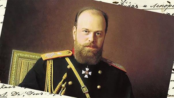 Александр Третий. Сильный, державный… Документальный фильм