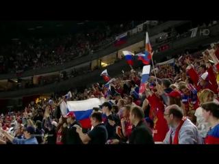 Россия - Словакия. Чемпионат мира по хоккею. Первая шайба