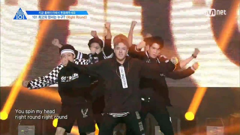[PERF.] 170512 Position Evaluation _ Flo Rida - Right Round - EP.6 Produce 101 @
