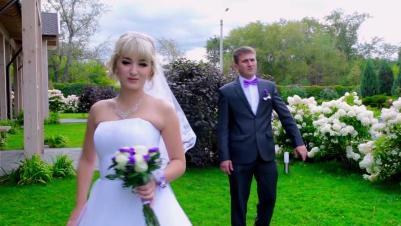 Свадьба Вали и Андрея Мы начинаем танцевать