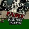 Группа ГАУСС Punk-rock Izhevsk