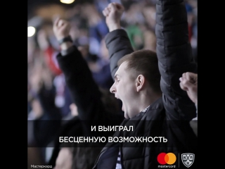 Иван Рубцов и Джонатан Чичу (ХК «Слован»)
