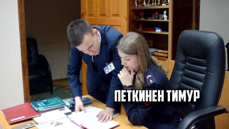 №041 МБОУ