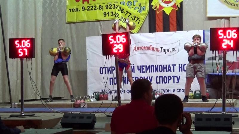 Бородынкин Никита, толчок, 108 подъёмов (гири 16кг)