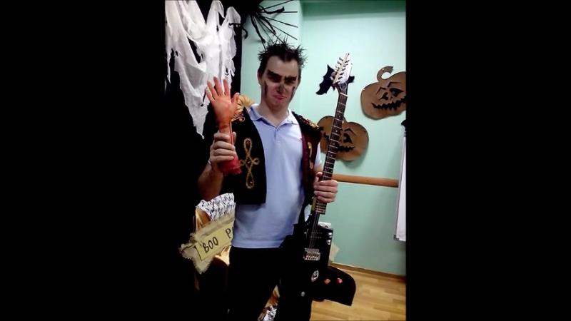 Пригласили на испанский хеллоуин Отрыв по полной