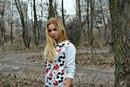 Яна Медловская фото #8