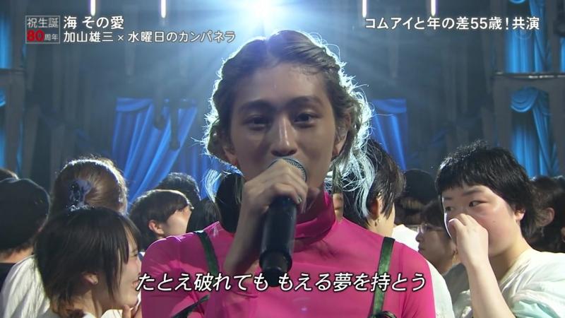 170802 Suiyoubi no Campanella x Kayama Yuzo - Umi Sono Ai (FNS Uta no Natsu Matsuri)