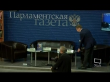 Презентация книги о Павле Крашенинникове