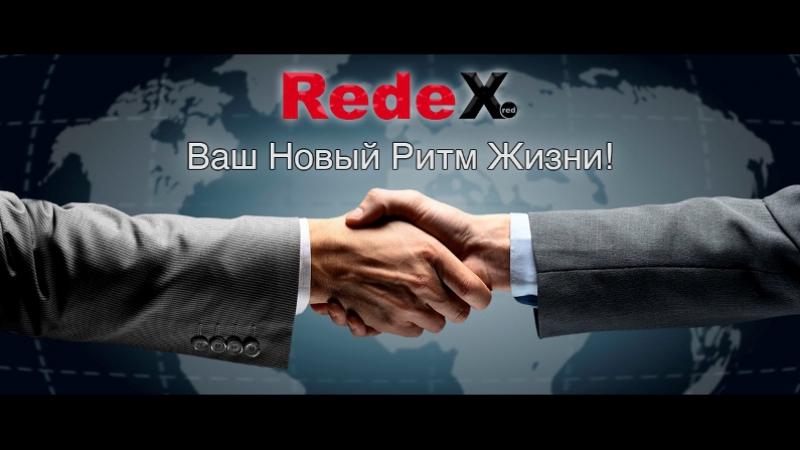 REDEX-Будем Знакомы -МУРАД! Мы открываем УЗБЕКИСТАН!