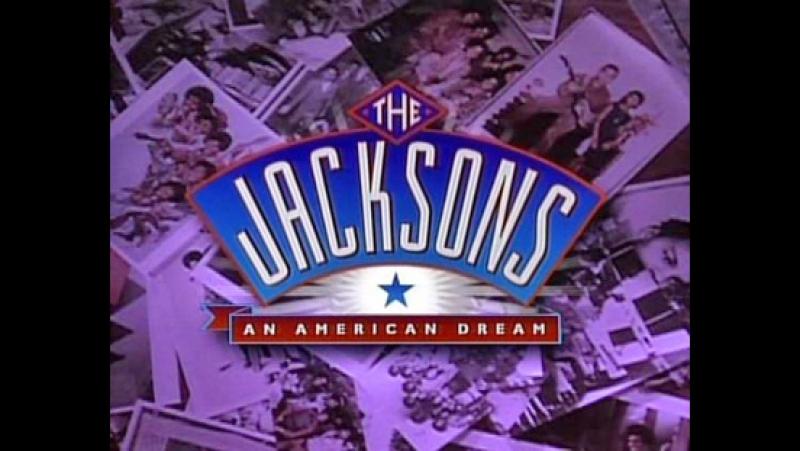 Джексоны: Американская мечта 1 и 2 серия