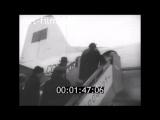 Кинохроника Ил-14 Эрнесто Че Гевара