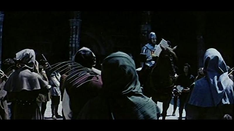 1962 - Меч короля (Меч Сида) / La spada del Cid