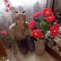 Ольга Новикова