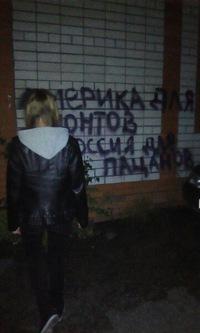 Мальвина Иванова, Йошкар-Ола