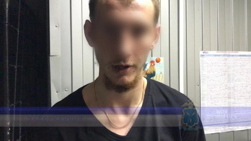 ППС задержан подозреваемый в грабеже ювелирного салона
