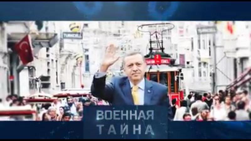 Турецкий гамбит. Почему Эрдоган обиделся на европейцев, за что обозвал варварами американцев? И правда ли, что Турция собралась