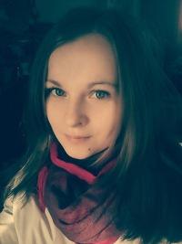 Лена Пустова