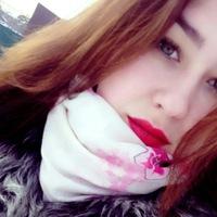 Ирина Аськова