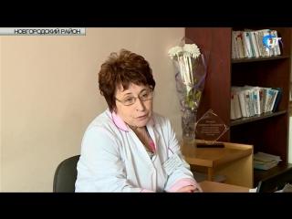 16 врачей из Новгородской области вошли в ТОП 500 рейтинга лучших российских участковых терапевтов