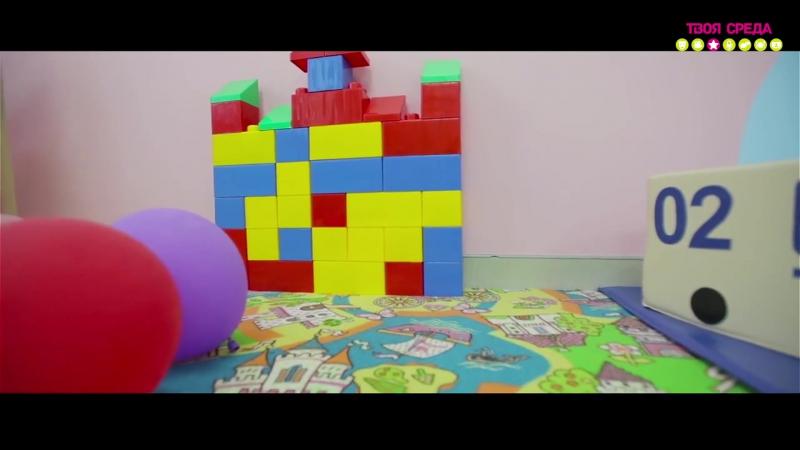 Детский клуб Мир веселья в программе Твоя Среда
